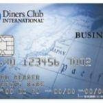 ダイナースクラブカードのメリット・デメリット。