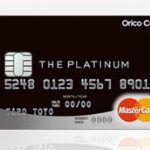 Orico Card THE PLATINUM(オリコカード ザ プラチナ)のメリット・デメリット。