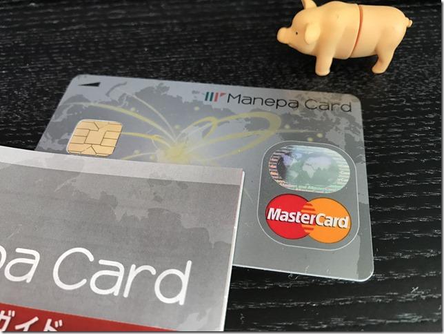 海外専用プリペイドカードの手数料を比較。外貨両替するなら海外キャッシング。