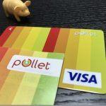 Visaプリペイドカード「Pollet(ポレット)」が登場。ハピタスポイントの現金化が容易に。