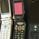 ドコモ、au、ソフトバンクの携帯電話番号&メルアドを最安値で維持する方法。