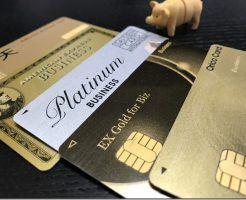 法人カード比較