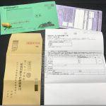 三井住友ビジネスカード for Ownersのメリット・デメリット。