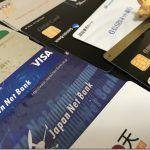 ネットバンク比較まとめ。個人事業主の事業用口座にオススメの銀行。
