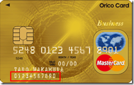 card-oricobusinesscardgold_l