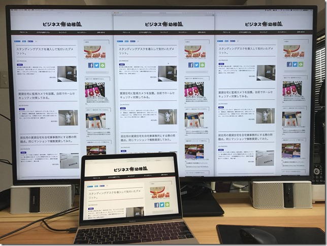 MacBookで4K60Hz&複数モニター出力する方法。Macのマルチディスプレイについて。