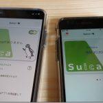 iPhone機種変更に伴うApple Pay Suicaの移行方法。