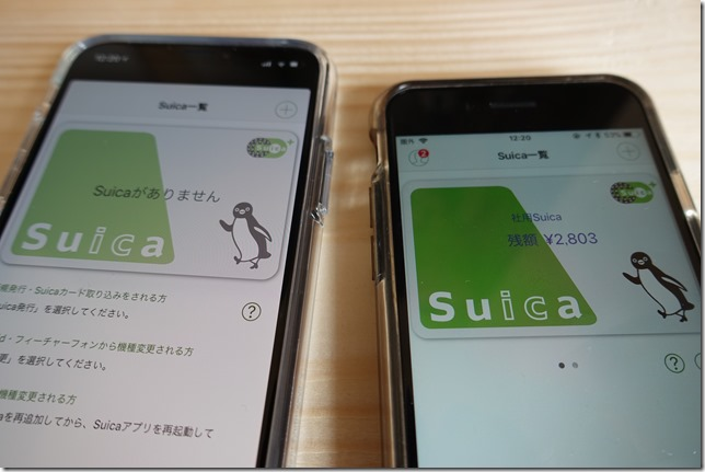 Apple Pay Suicaの引継ぎ