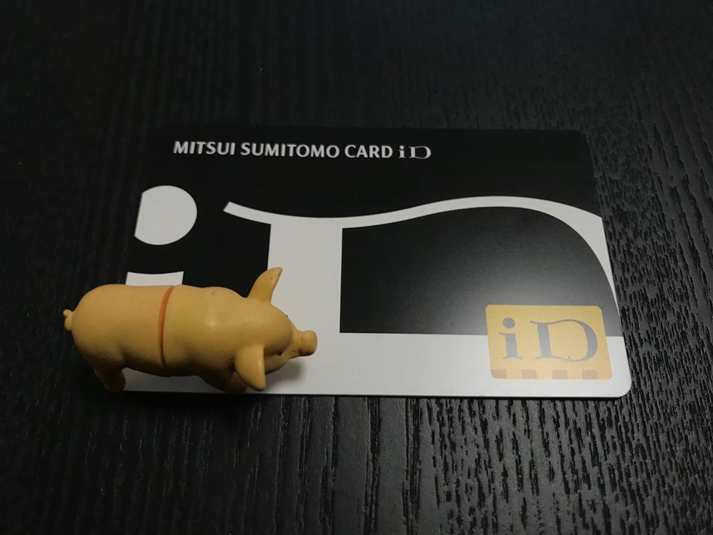カード 三井 率 住友 還元