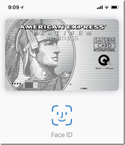 Apple Pay顔認証