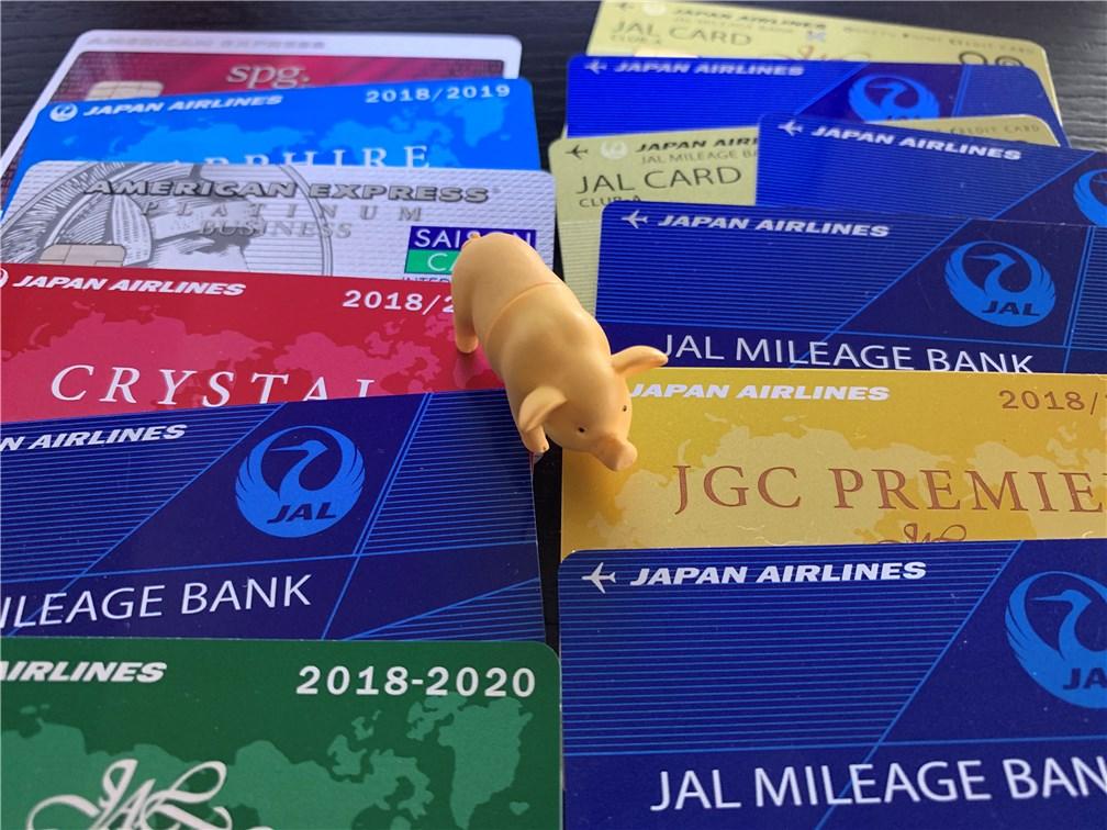 クレジットカードのJALマイル還元率比較