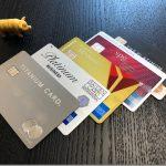 プラチナカードを比較する。オススメのプラチナカードまとめ。