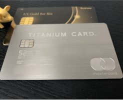 法人カードの還元率比較
