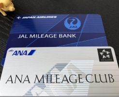 法人カードのマイル還元率比較
