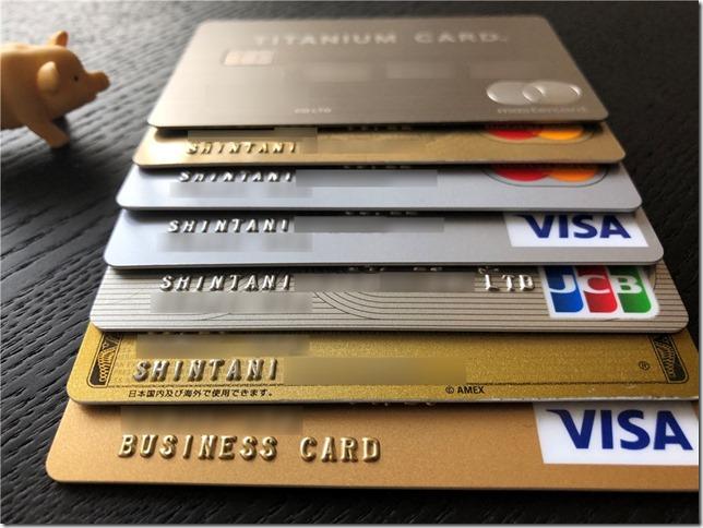 会社名が刻印される法人カード。カードに記載する英語表記に悩む。