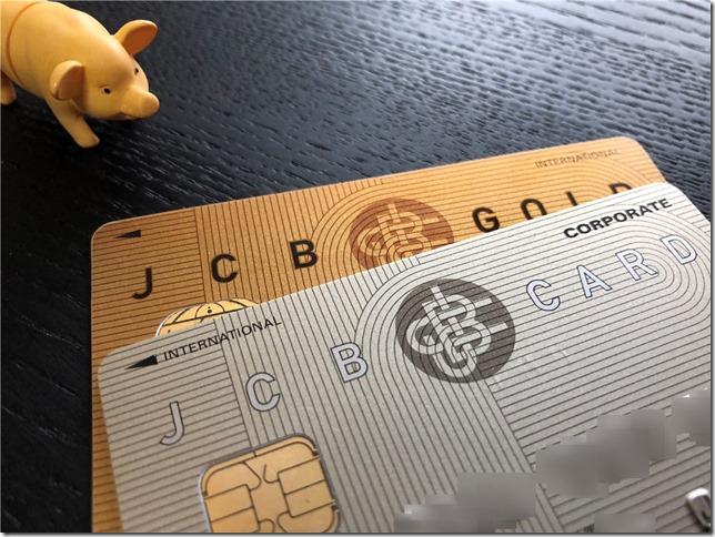 JCBオリジナルシリーズの還元率
