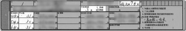 2018-06-13_10h36_41
