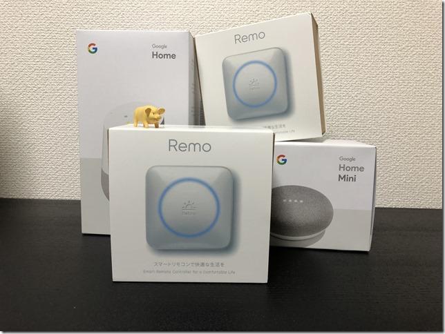 Google Homeで家電を音声操作する方法。