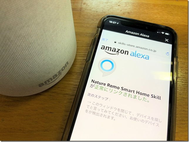 Amazon Alexa Nature Remo