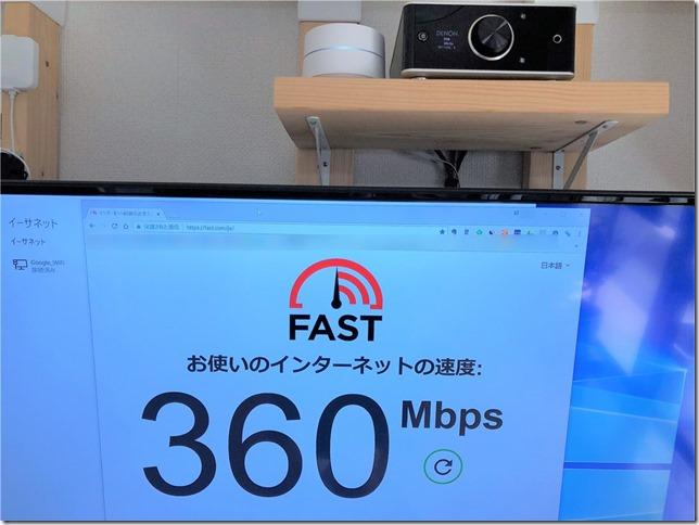 Google Wifi速度