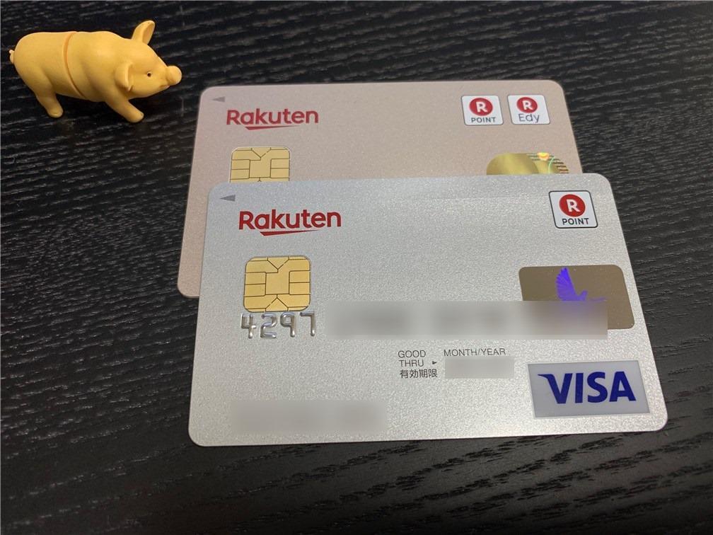 楽天カードと楽天ゴールドカードの分岐点