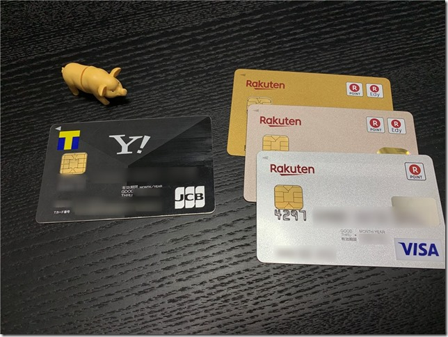 クレジット カード ヤフー