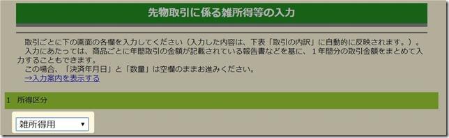 2019-03-02_07h26_12
