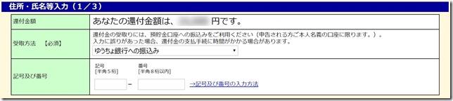 2019-03-02_08h06_16