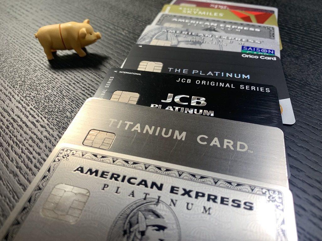 コストパフォマンスの高いプラチナカード
