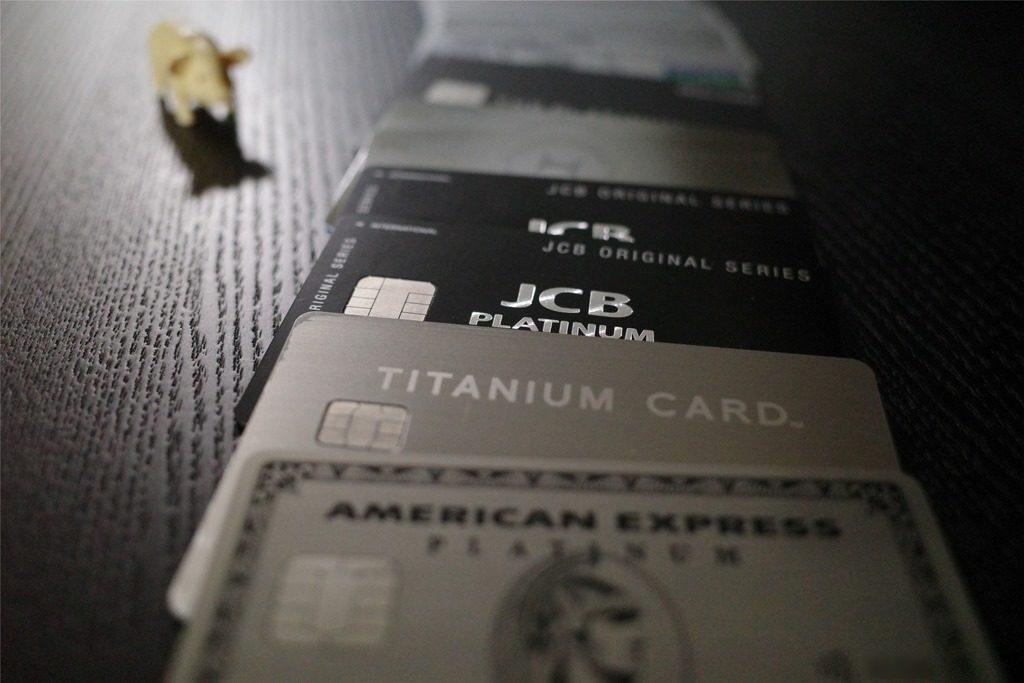 ブラックカードのステータス性