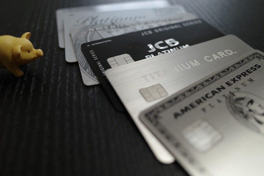 法人プラチナカード比較