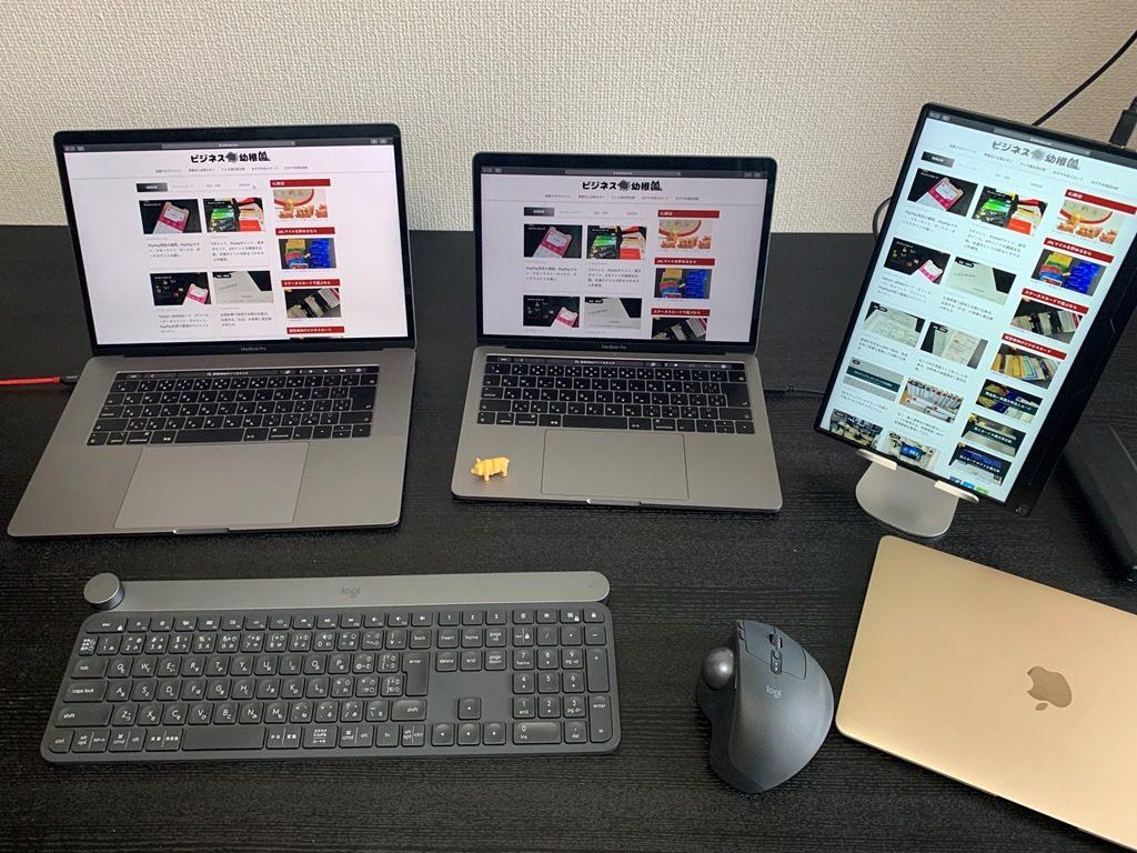 WindowsとMacの違い