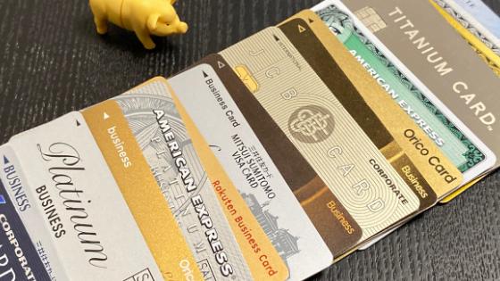 法人カードランキング