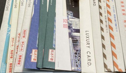 法人カードの審査と必要書類。カード発行までの日数と申込みの流れ。