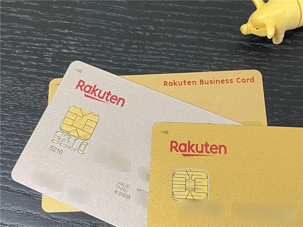 楽天ビジネスカード2