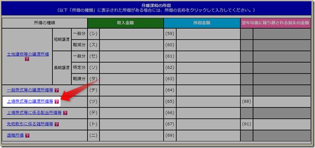 2020-02-16_08h04_02