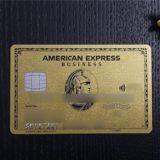 アメックスビジネスゴールドカード