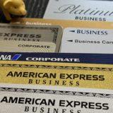 法人カードと個人カードの違い