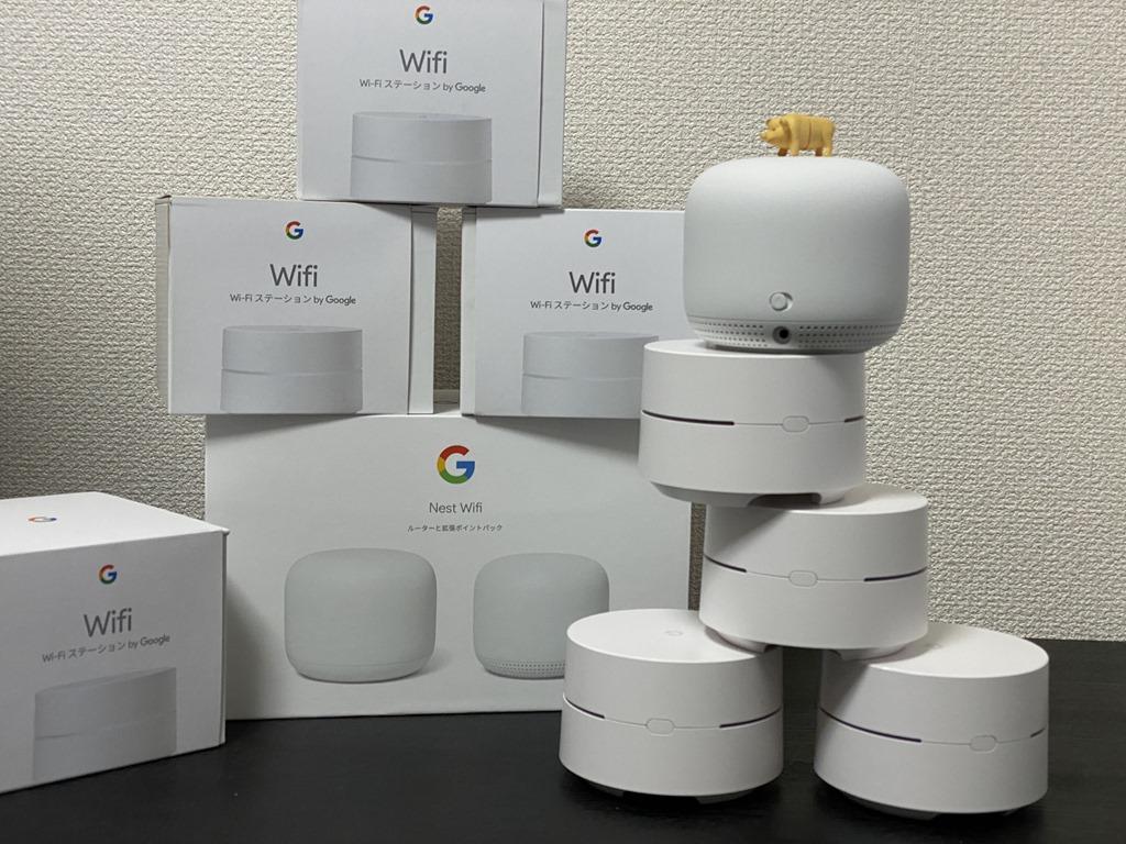 Google Nest WifiとGoogle Wifiの違い