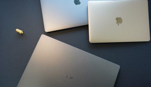 LG gram 17インチ(17Z90N)レビュー。Macbook Proと比較したメリット・デメリット