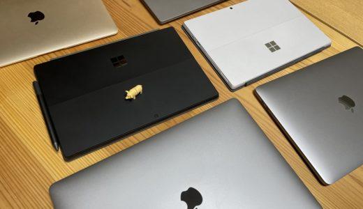 Macbook ProからSurface Proに移行して気づいたSurfaceのメリット・デメリット。