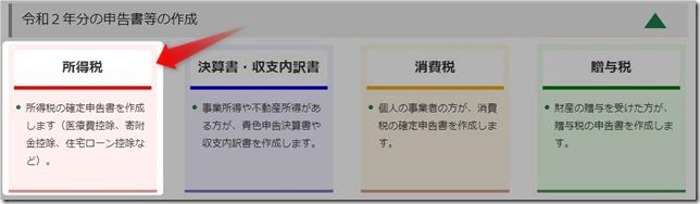 2021-02-18_10h20_11