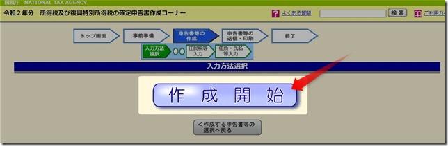 2021-02-18_10h20_50