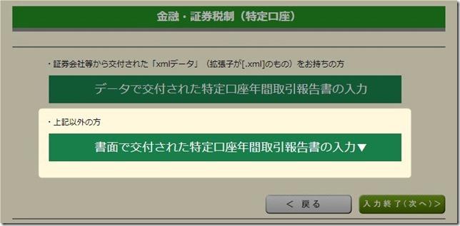 2021-02-18_10h48_05