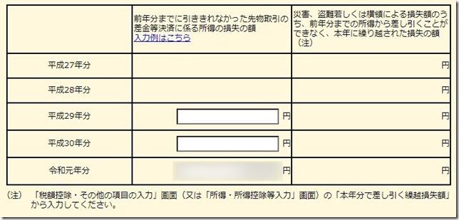 2021-02-18_11h21_21
