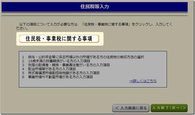 2021-02-18_11h51_11