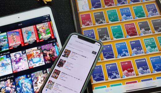 電子書籍と自炊のデメリット。本のデジタル化で知っておくべきこと。
