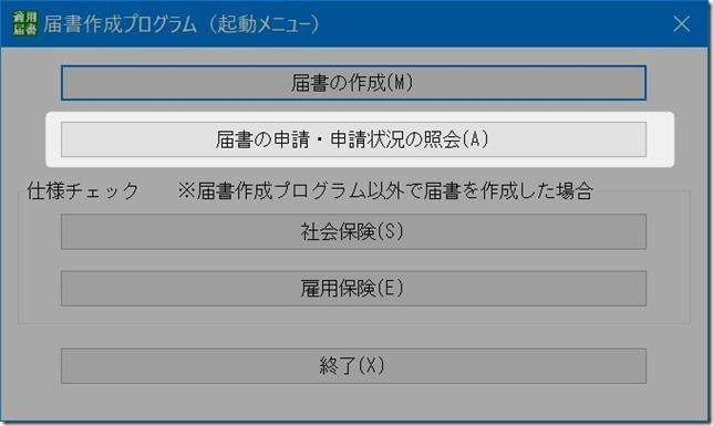 2021-07-07_17h21_05